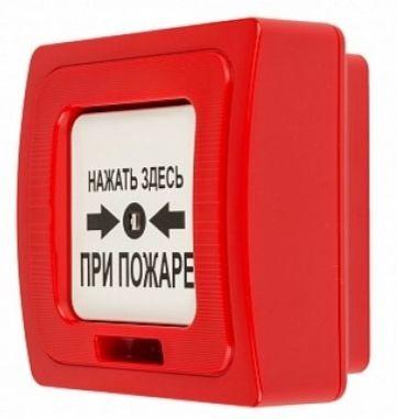 Пожарная сигнализация зданий
